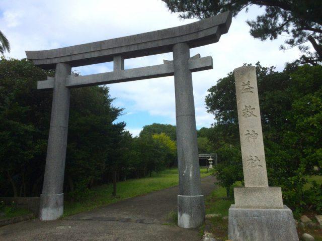 益救神社 神社巡り