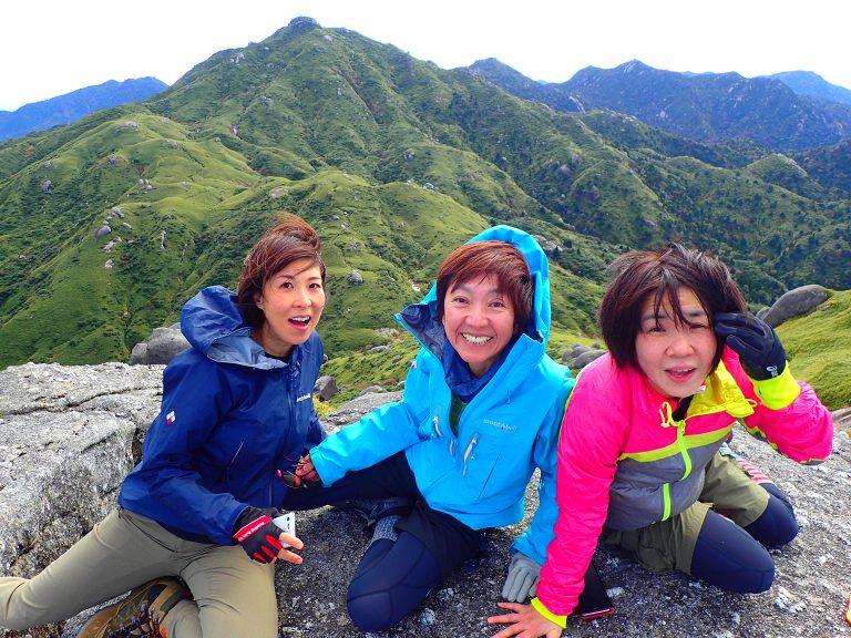 2泊3日:淀川登山口~永田岳~花山歩道へ